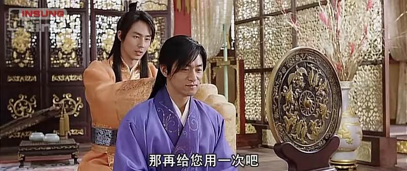 朕的男人_霜花店(朕的男人)